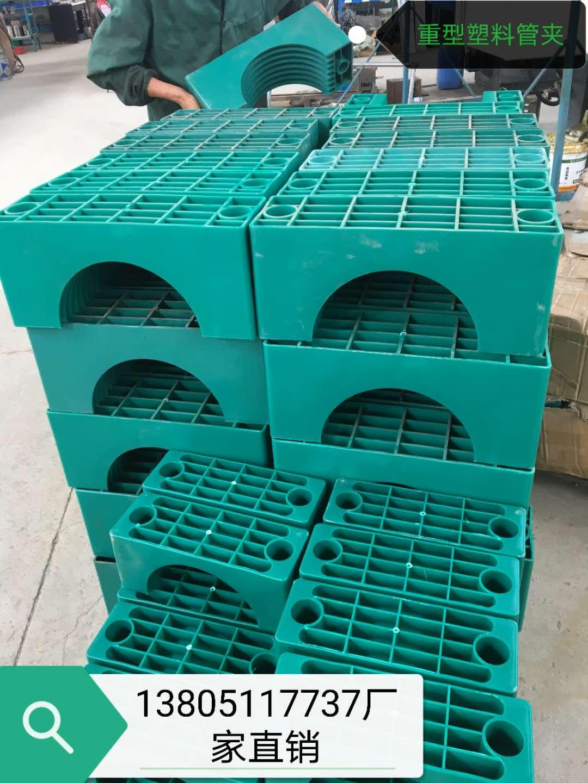 轻型塑料管夹生产厂家