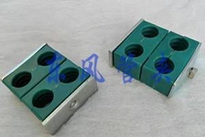 双联式管夹生产厂家