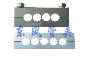 钢制多排管夹